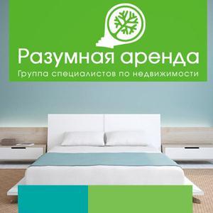 Аренда квартир и офисов Старой Руссы
