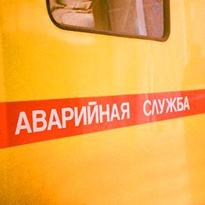 Аварийные службы Старой Руссы
