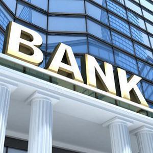 Банки Старой Руссы