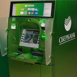 Банкоматы Старой Руссы