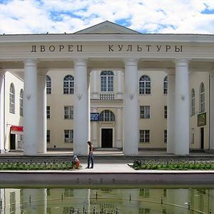 Дворцы и дома культуры Старой Руссы