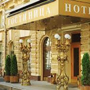 Гостиницы Старой Руссы