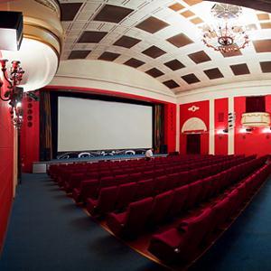 Кинотеатры Старой Руссы