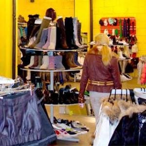 Магазины одежды и обуви Старой Руссы