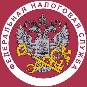 Налоговые инспекции, службы Старой Руссы