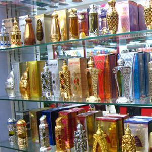 Парфюмерные магазины Старой Руссы