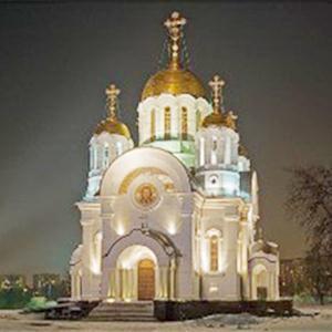 Религиозные учреждения Старой Руссы