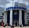 Автовокзалы в Старой Руссе