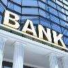 Банки в Старой Руссе