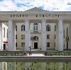 Дворцы и дома культуры в Старой Руссе