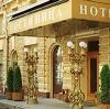 Гостиницы в Старой Руссе