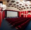 Кинотеатры в Старой Руссе
