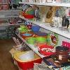 Магазины хозтоваров в Старой Руссе
