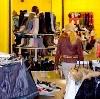 Магазины одежды и обуви в Старой Руссе