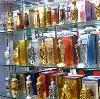 Парфюмерные магазины в Старой Руссе