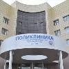 Поликлиники в Старой Руссе