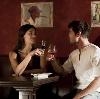 Рестораны, кафе, бары в Старой Руссе