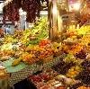 Рынки в Старой Руссе