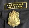 Судебные приставы в Старой Руссе