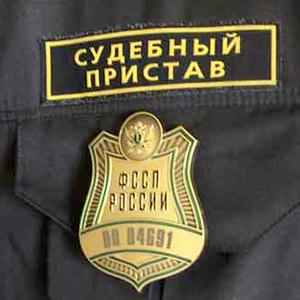 Судебные приставы Старой Руссы