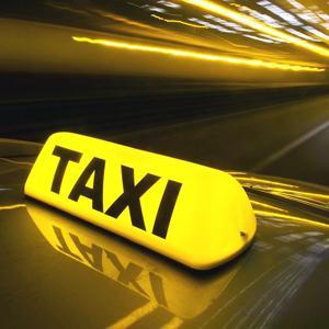Такси Старой Руссы
