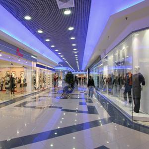 Торговые центры Старой Руссы
